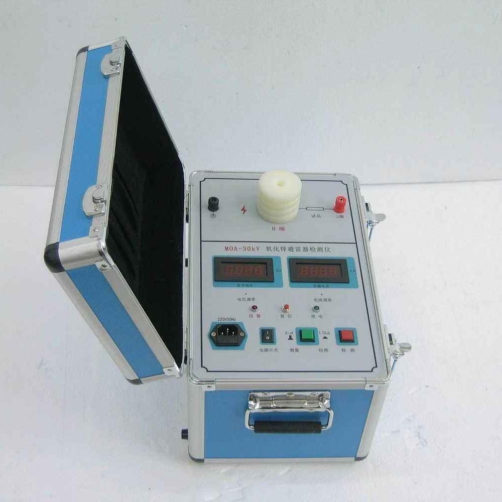 扬州氧化性避雷器测试仪厂家直销