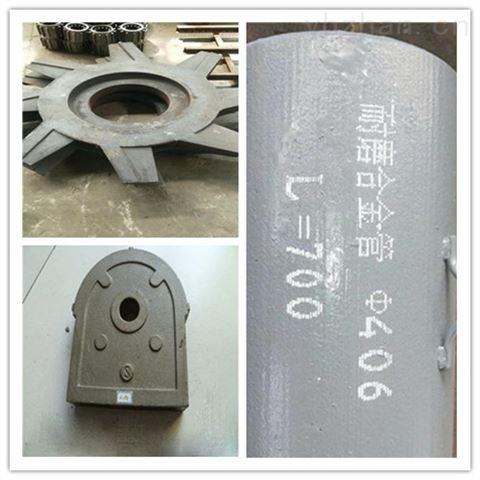 KmTBCr15Mo2输料管耐磨件