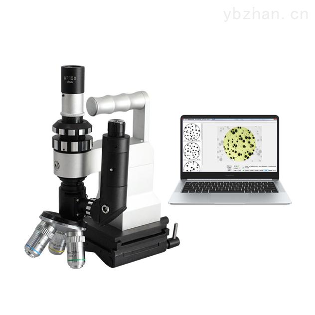 BJ-500X-中科普銳電腦型便攜金相顯微鏡