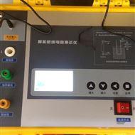2500E 水内冷发电机绝缘电阻测试仪