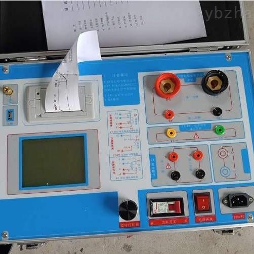 江苏省高压CT 变比测试仪生产厂家