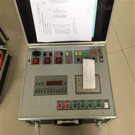 断路器特性测试仪现货电力承试三级设备