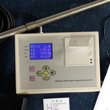 TD-S109TD-S109超声波液位计简介