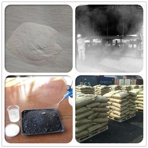 铁路煤炭运输长效抑尘剂