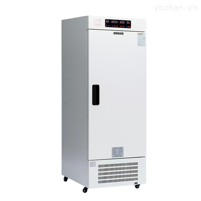 低溫人工氣候箱 DRXM-168