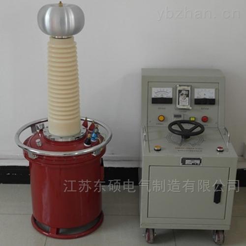 工频耐压试验装置厂家直销/四级承试设备