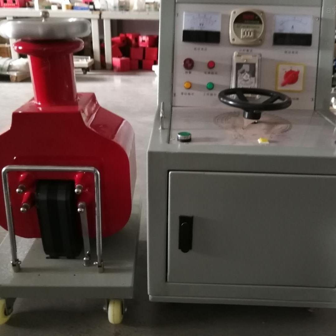 江苏省干式高压试验变压器供应商