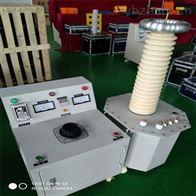 油浸式试验变压器规格型号