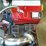 焊接容器檢漏用氦質譜檢漏儀