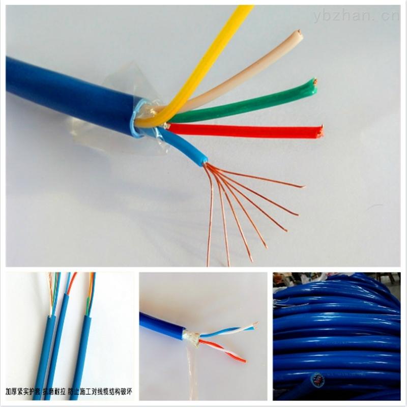 煤矿用铠装通讯电缆MHYA32