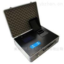 路博LB-XS-2A全中文便携式色度测定仪