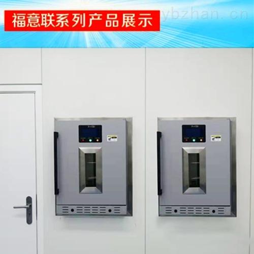 裝飾工程保溫柜