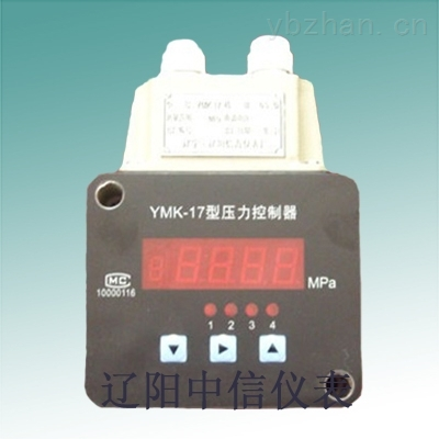 PFT-L4A-智能数显压力控制器/