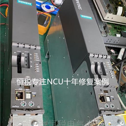 数控系统6FC5357-0BB31-0AE0修复率高