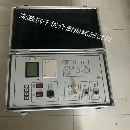 四级承试工具-高压介质损耗测试仪