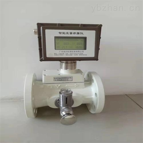 广东液化气体涡轮流量计