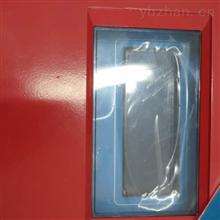 TD-FLD800型超声波明渠流量计供应商