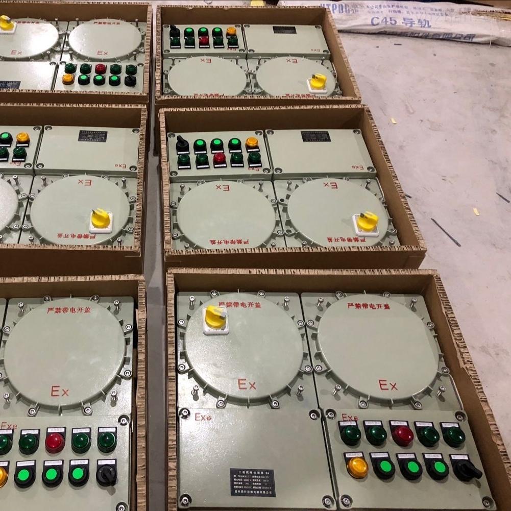 BXMD-油漆防爆分散机防爆电箱