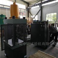 500吨金属材料顶锻试验机