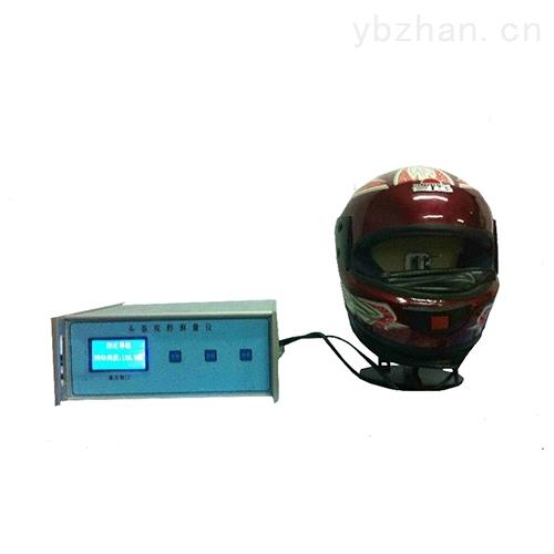 电动自行车头盔视野测试仪