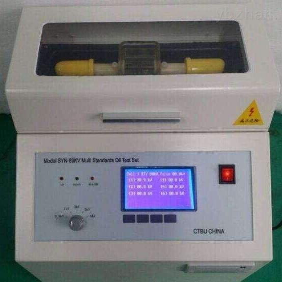 江苏绝缘油介电强度测试仪厂家可定制