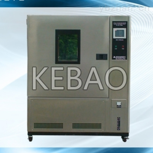 高精度經濟型恒溫恒濕試驗箱批發價格