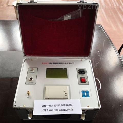 厂家直销110KV氧化锌避雷器带电测试仪