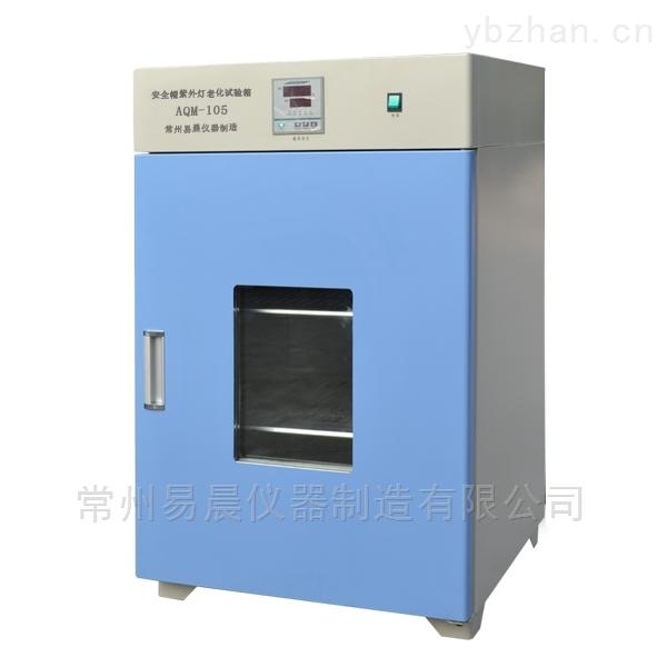 電熱恒溫培養箱報價