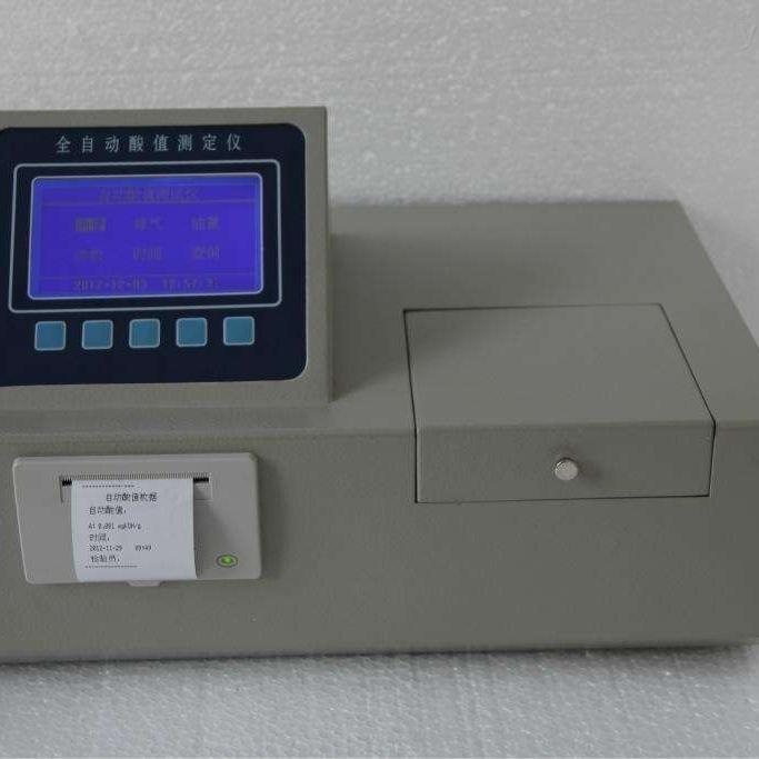 酸值测定仪制造厂家