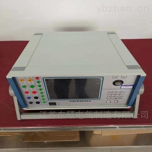 四级承试清单-微机型继电保护测试仪