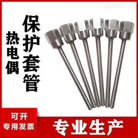 JC-TG热电偶保护套管厂家价格不锈钢外壳 304316L