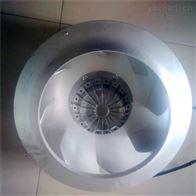 RosenbergDKHR 500-4SW.155.6HF离心风机