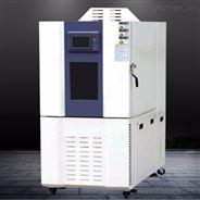 東莞材料高低溫試驗箱