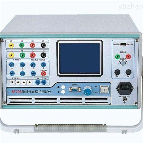继电保护测试仪扬州生产