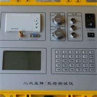 二次压降负荷测试仪扬州生产