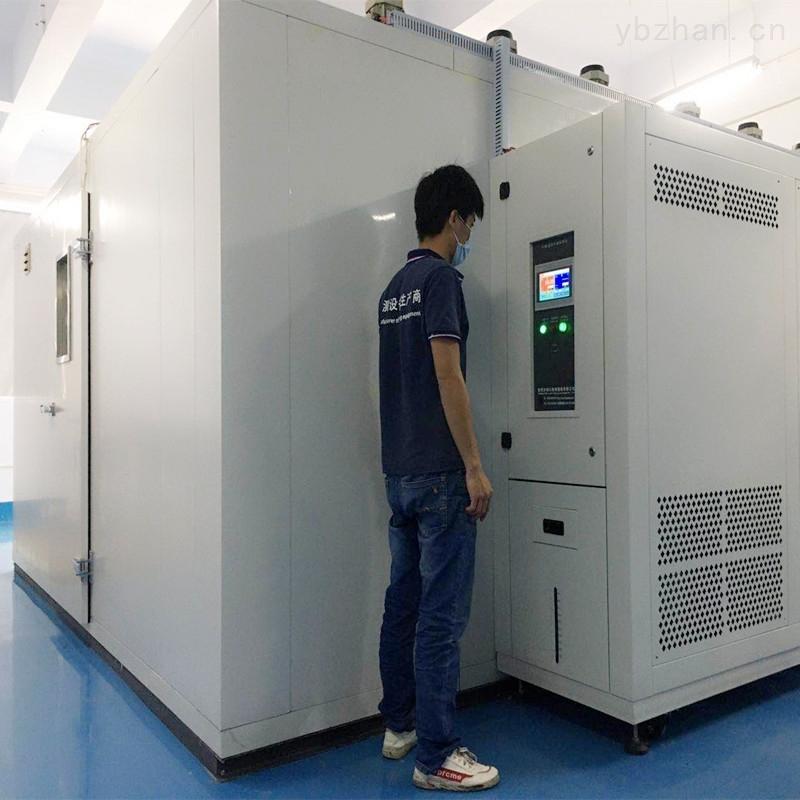 步入式温控试验室