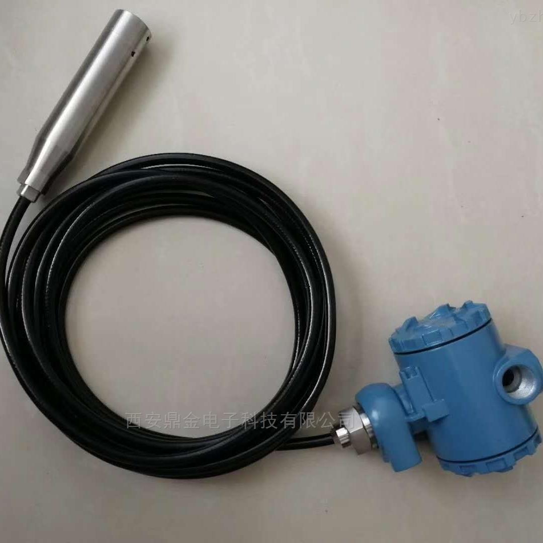 投入式液位變送器靜壓式水位計水池液位測量