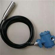 投入式液位計安裝方法