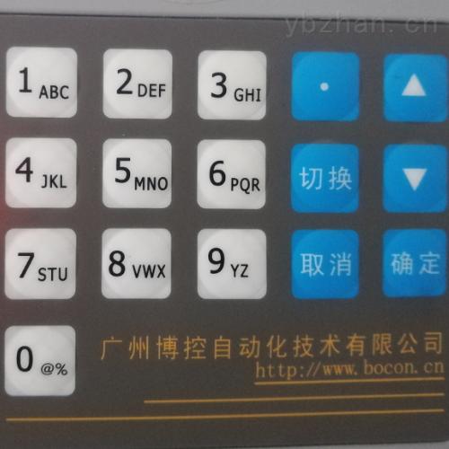 TD-18PH計簡介