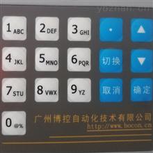 TD-18TD-18PH计简介