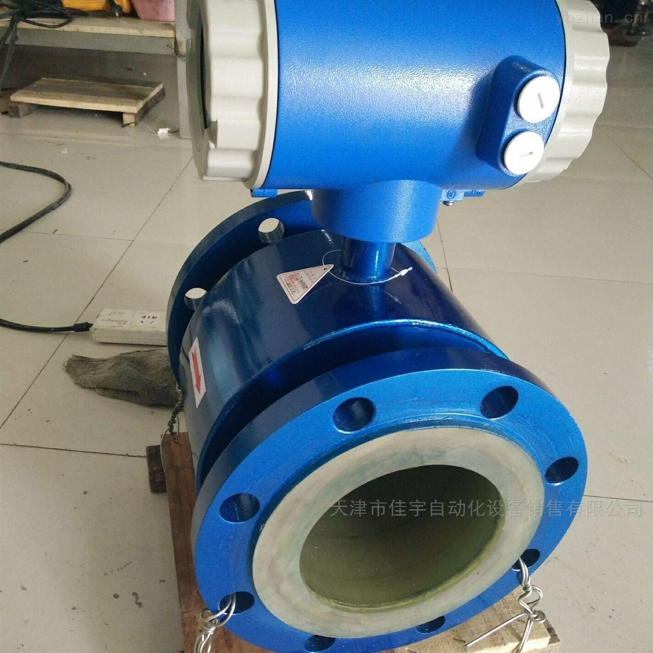 大口径灵敏电磁流量计J-MAG型原理和应用