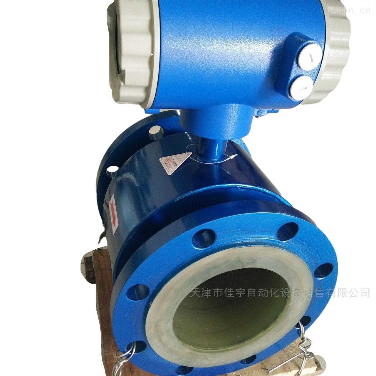 电磁流量计LDZ-4B-10-00厂家