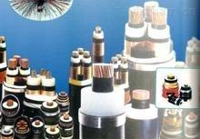 礦用電力電纜MVV-0.6/1 3*185+1*95出廠價