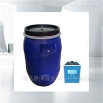 路博LB-1020型三点比较式恶臭气体采样器