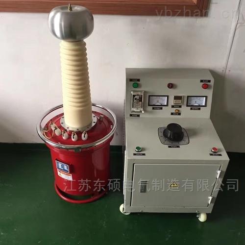50KV工频耐压试验装置-四级承试资质办理