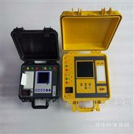 全自动变压器变比测试仪-五级承试资质办理