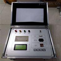 数显式接地电阻测试仪/四级承试