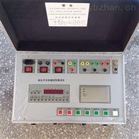 厂家现货高压开关特性测试仪