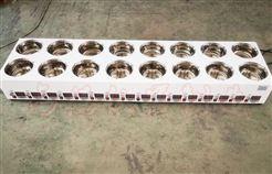 HCJ-16D多仓水浴磁力搅拌器