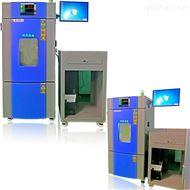 SMB-150PF东莞市皓天带电脑式恒温恒湿试验箱厂家